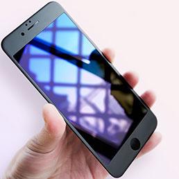 Film Protecteur d'Ecran Verre Trempe Anti-Lumiere Bleue B02 pour Apple iPhone 6 Bleu