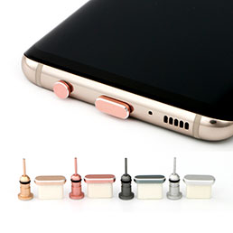 Bouchon Anti-poussiere USB Jack Android Type-C Universel Or Rose