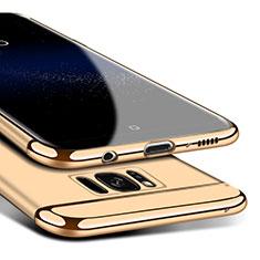 Coque Bumper Luxe Metal et Plastique M02 pour Samsung Galaxy S8 Plus Or