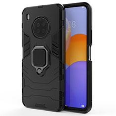 Coque Contour Silicone et Plastique Housse Etui Mat avec Magnetique Support Bague Anneau pour Huawei Y9a Noir
