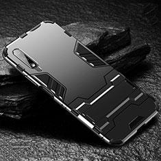 Coque Contour Silicone et Plastique Housse Etui Mat avec Support pour Huawei Honor 9X Noir