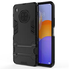Coque Contour Silicone et Plastique Housse Etui Mat avec Support pour Huawei Y9a Noir