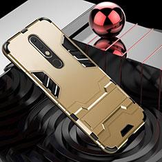 Coque Contour Silicone et Plastique Housse Etui Mat avec Support pour Nokia X5 Or