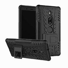 Coque Contour Silicone et Plastique Housse Etui Mat avec Support pour Sony Xperia XZ2 Premium Noir