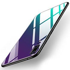 Coque Contour Silicone et Vitre Miroir Housse Etui pour Huawei P20 Colorful