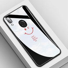 Coque Contour Silicone et Vitre Motif Fantaisie Miroir Etui Housse S04 pour Huawei P20 Lite Noir