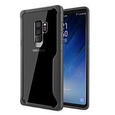 Coque Contour Silicone et Vitre Transparente Miroir Housse Etui pour Samsung Galaxy S9 Plus Gris