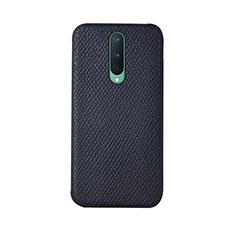 Coque Luxe Cuir Housse Etui R07 pour OnePlus 8 Noir