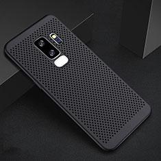 Coque Plastique Rigide Etui Housse Mailles Filet pour Samsung Galaxy S9 Plus Noir