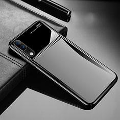Coque Plastique Rigide Etui Housse Mat M06 pour Huawei P20 Noir
