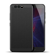 Coque Plastique Rigide Mailles Filet pour Huawei Honor 9 Premium Noir