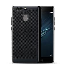 Coque Plastique Rigide Mailles Filet pour Huawei P9 Noir