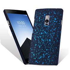 Coque Plastique Rigide Mat M01 pour OnePlus 2 Noir
