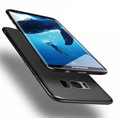 Coque Plastique Rigide Mat M15 pour Samsung Galaxy S8 Plus Noir