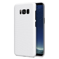 Coque Plastique Rigide Mat P01 pour Samsung Galaxy S8 Plus Blanc