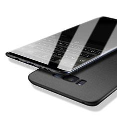 Coque Plastique Rigide Sables Mouvants Q01 pour Samsung Galaxy S8 Plus Noir