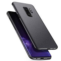Coque Plastique Rigide Sables Mouvants Q01 pour Samsung Galaxy S9 Plus Gris