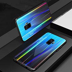 Coque Rebord Contour Silicone et Vitre Miroir Housse Etui Degrade Arc en Ciel pour Samsung Galaxy S9 Bleu