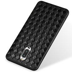 Coque Silicone Gel Motif Cuir pour Huawei Mate 9 Pro Noir