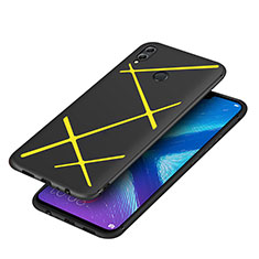 Coque Silicone Gel Serge pour Huawei Honor 8X Jaune