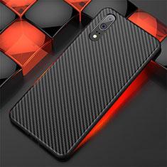 Coque Silicone Housse Etui Gel Line pour Huawei P20 Noir