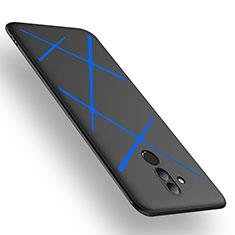 Coque Silicone Housse Etui Gel Serge pour Huawei Maimang 7 Bleu