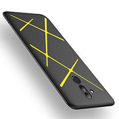 Coque Silicone Housse Etui Gel Serge pour Huawei Maimang 7 Jaune