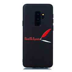 Coque Silicone Motif Fantaisie Souple Couleur Unie Etui Housse S01 pour Samsung Galaxy S9 Plus Rouge