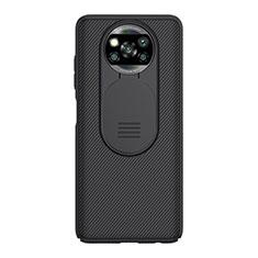 Coque Ultra Fine Silicone Souple 360 Degres pour Xiaomi Poco X3 NFC Noir