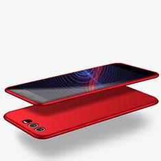 Coque Ultra Fine Silicone Souple Q04 pour Huawei P10 Plus Rouge