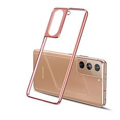 Coque Ultra Fine TPU Souple Housse Etui Transparente H01 pour Samsung Galaxy S21 Plus 5G Or