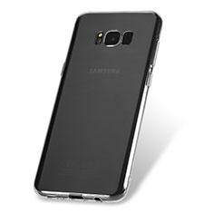 Coque Ultra Fine TPU Souple Transparente H08 pour Samsung Galaxy S8 Plus Clair