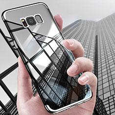 Coque Ultra Fine TPU Souple Transparente T17 pour Samsung Galaxy S8 Plus Argent