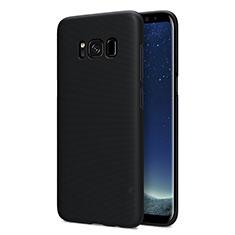 Etui Plastique Rigide Mat P01 pour Samsung Galaxy S8 Plus Noir