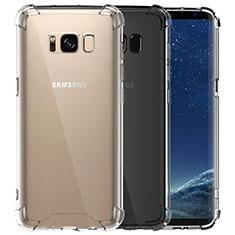 Housse Ultra Fine TPU Souple Transparente T12 pour Samsung Galaxy S8 Plus Clair
